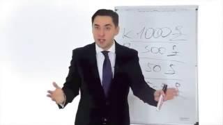 Закон больших чисел