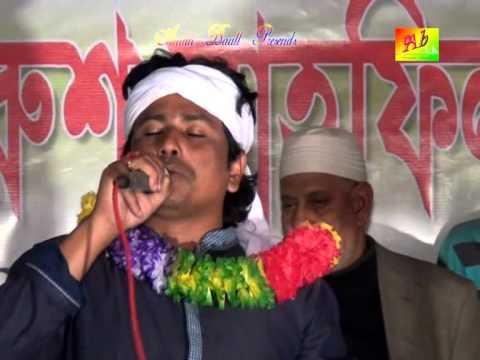 Anam baul-jobbar shah wurus2015.Part.6 uddin. Pagol kala miah