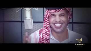 أغنية دقوا للاردن تحية 2019 بشار السرحان ( فيديو كليب ) Bashar El Sarhan ( تحية )