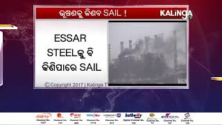SAIL to take over ESSAR STEEL and Bhushan Steel Plant