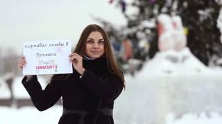 Видео поздравление 'С Днем Рождения!'
