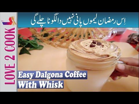 Dalgona Coffee Without Machine-Best Ramazan Drink 2020 In Urdu Hindi