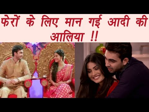 Thumbnail: Yeh Hai Mohabbatein: Adi CONVINCED Aliya for Marriage FINALLY | FilmiBeat
