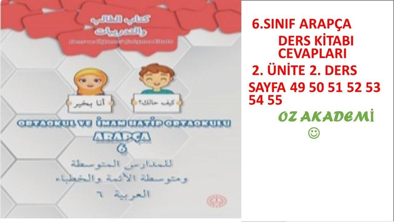 Arapca 6 Sinif Ders Kitabi Cevaplari 2 Unite 2 Ders