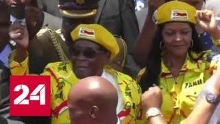 Правящая партия Зимбабве отстранит президента Роберта Мугабе от должности - Россия 24