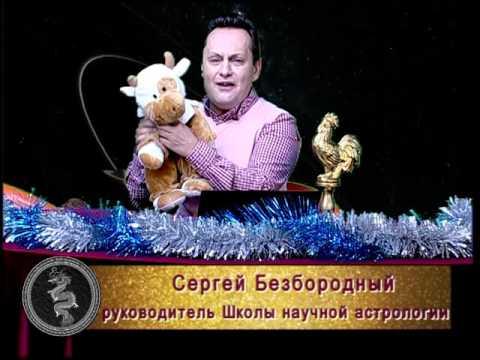 Гороскоп на июнь 2017 Козерог |