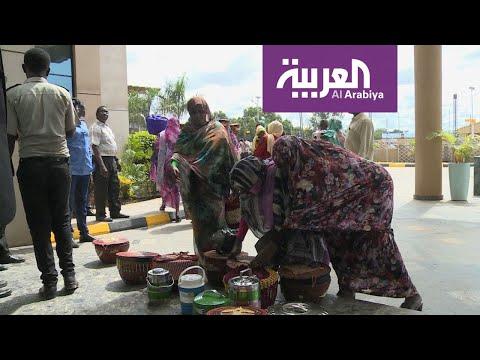 نساء من دارفور تجهزن وجبات شعبية للمتفاوضين من أجل السلام في لفته إنسانية  - نشر قبل 3 ساعة