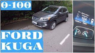 Ford Kuga - разгон до сотни