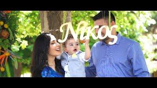 Βίντεο βάπτισης Νίκου @ Ανάληψη Βριλήσσια