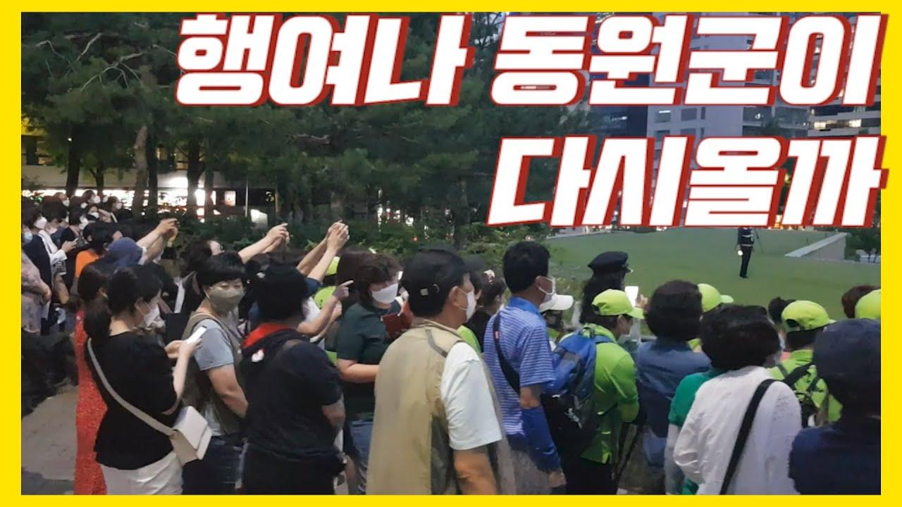미스터트롯 💖정동원 💖 퇴근한 동원군ㅣ 행여나 팬들은 다시 올까 자리를 못뜨네요.👍울컥하는 모습도 보입니다.💝정말 인기 대박 입니다👀 동원군 항상 밝고 건강하게👍