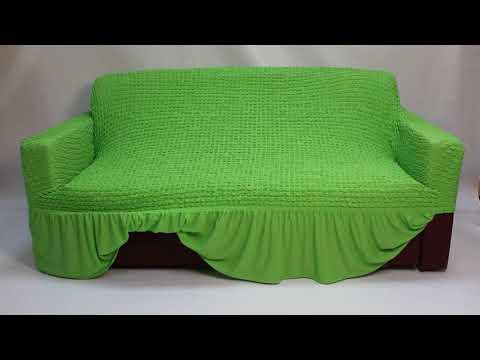 Как одеть чехол на диван