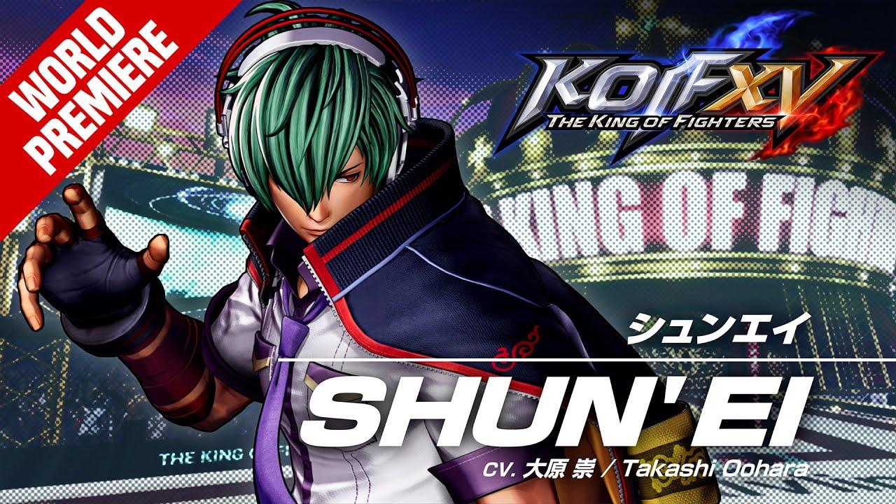 KOF XV|SHUN'EI|Character Trailer #1 (4K)