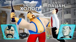 КОРОЛЕВСКАЯ БИТВА ПО-РУССКИ | feat. Сыендук и Доф