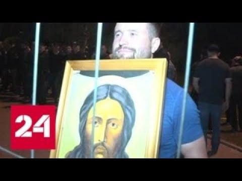 Смотреть фото Молебен за храм в Екатеринбурге перенесут - Россия 24 новости Россия