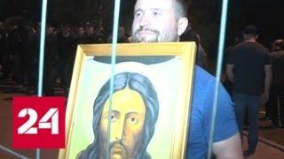 Смотреть видео Молебен за храм в Екатеринбурге перенесут - Россия 24 онлайн