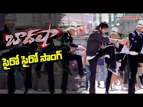 Baadshah Movie Songs - Sairo Sairo - Jr, Kajal Aggarwal - Ganesh Videos