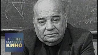 Алексей Грибов. Легенды мирового кино