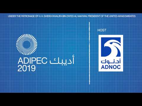 The first reveal of THT-EX's AC IN Explosion-proof LED Lighting at ADIPEC 2019.
