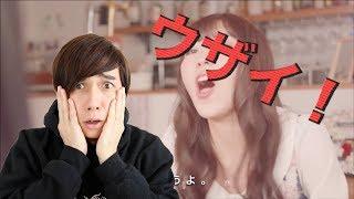 Tik Tok、ふわっちを超えるウザイ広告!? Annoying Japanese Ads