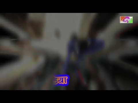 Mahuwa ke daruwa Amit DJ sound lutiyano