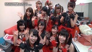 (2013年12月29日収録) オフィシャルウェブサイト : http://knu.co.jp...