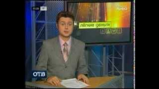 Осторожно - вирус может снять деньги с банковской карты!(, 2013-10-31T08:14:48.000Z)