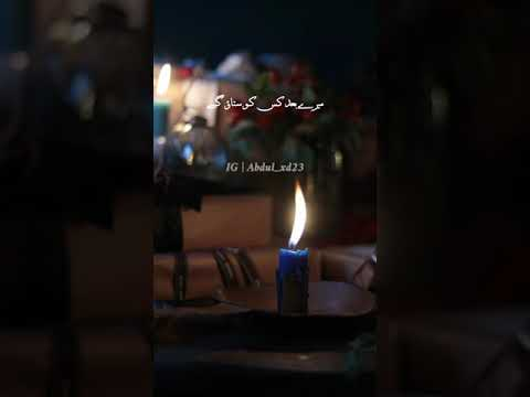 Download Mera Bad Kis ko Satao ga   Sad Song   Lyrical Status  Whatsapp status   Ustad Nusrat Fateh Ali Khan