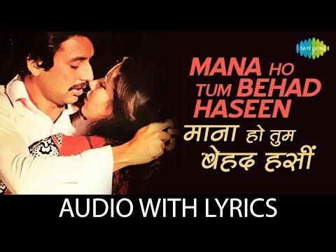 Mana Ho Tum Behad Haseen With Lyrics   माना हो तुम बेहद के बोल   K.J. Yesudas   Toote Khilone