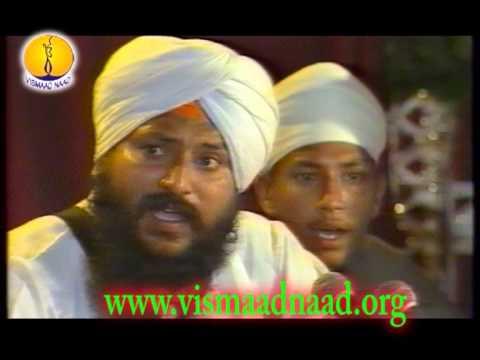 Bhai Harinder Singh Bhai Harcharan Singh Fakar : Raag Nat Narayan - AGSS 1991