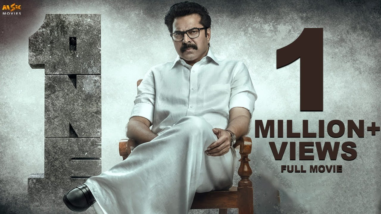Download Mammootty's One Tamil Full Movie (2021) with English Subtitles    Santhosh Viswanath    MSK Movies
