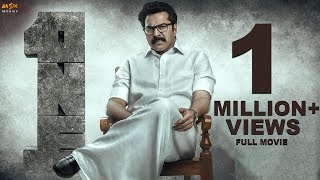 Mammootty's One Tamil Full Movie (2021) with English Subtitles || Santhosh Viswanath || MSK Movies