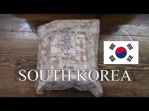 MRE Review: Korean Ham Fried Rice Menu #2