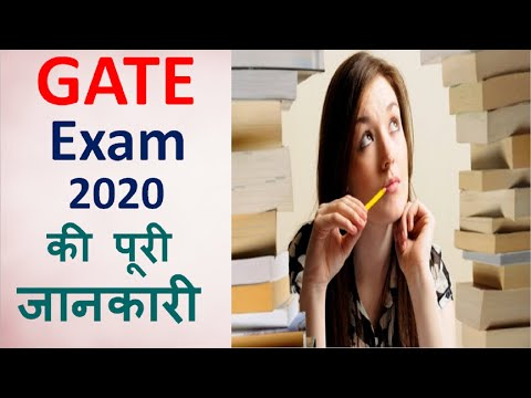GATE Exam 2018 Complete Guide For Freshers ( In Hindi )