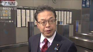 GSOMIA破棄「全く受け入れられない」 世耕経産大臣(19/08/23)
