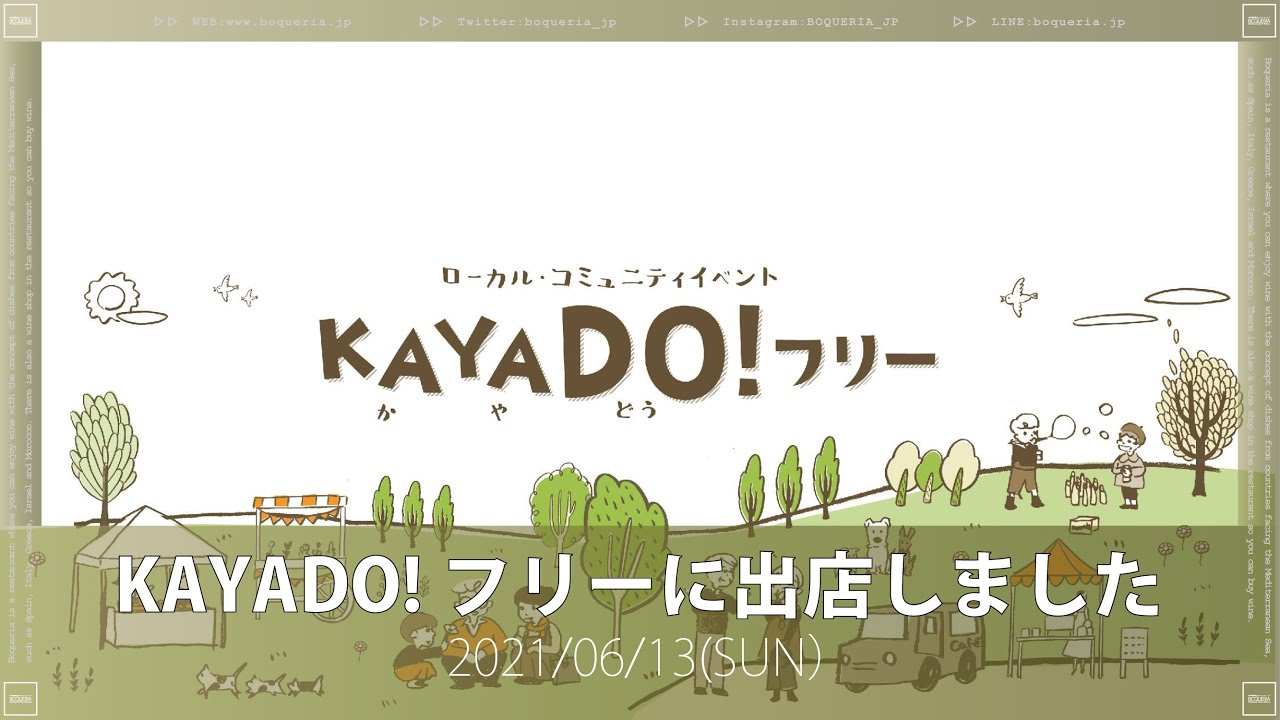 富山県黒部市のパッシブタウン内でのKAYADO!フリーに出店させていただきました。