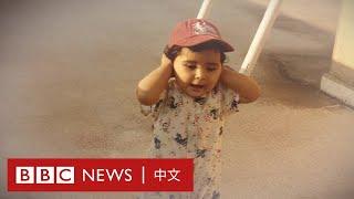 恐音症是什麼?患者:鍵盤聲也讓我不舒服- BBC News 中文