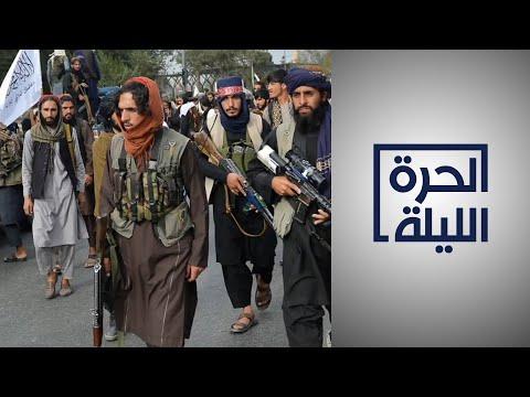 ما الذي تقوله حركة طالبان عن برنامجها السياسي؟