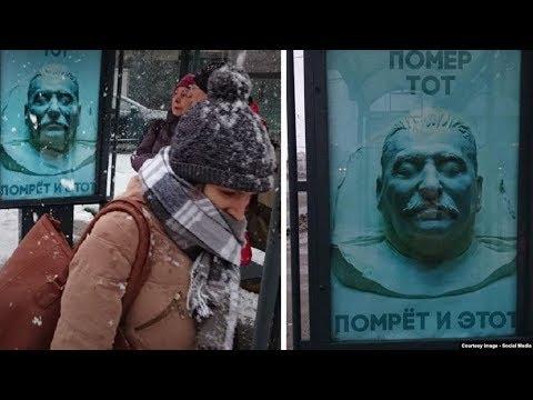 Путинизм как преемник