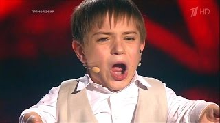 Данил Плужников - Нас бьют, мы летаем - Финал - Голос. Дети-3 29.04.2016