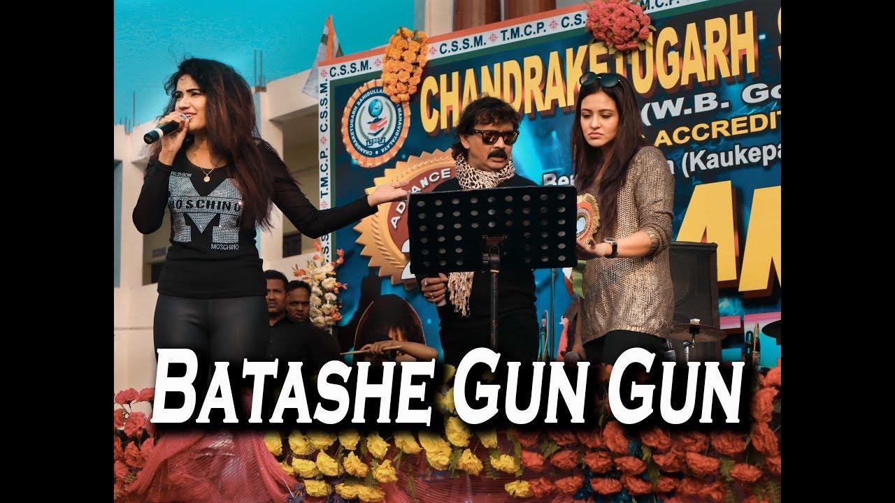 Batashe Gun Gun Lyrics (বাতাসে গুন গুন) - Chirodini Tumi ...