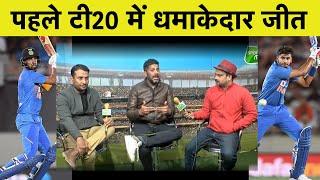 LIVE: Ind vs NZ: Rahul के बाद Shreyas का धमाका, INDIA ने 19वें ओवर में चेज़ किया 204 का स्कोर  