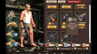 видео Игра Сталкеры: Точка невозврата в ВК