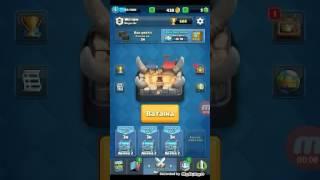 O primeiro vídeo de clash Royale do meu canal