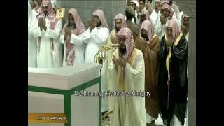 دعاء ليلة 26 رمضان 1437 : الشيخ خالد الغامدي