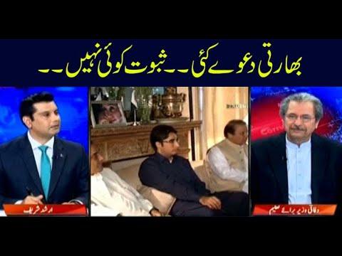 Power Play   Arshad Sharif   ARYNews   11 March 2019