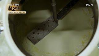 건강한 원유가 건강한 요거트를 생산한다!