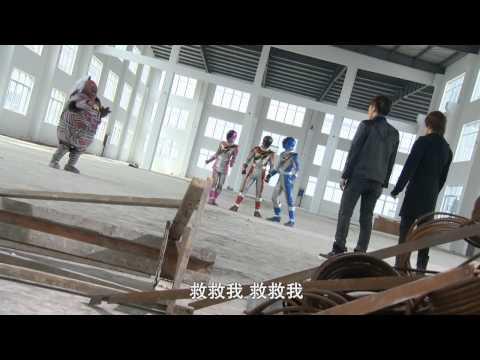 【官方Official】巨神战击队2 第12集 - Giant Saver 2_EP12