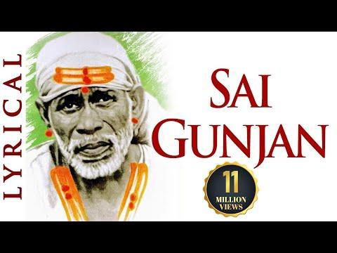 Sai Gunjan by Amey Date | Om Shri Sai Nathaya Namah | Sai Dhun