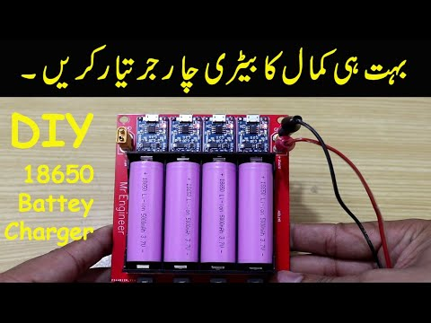 DIY Make 18650 Battery Charger || Li-ion Battery Charge Controller Circuit