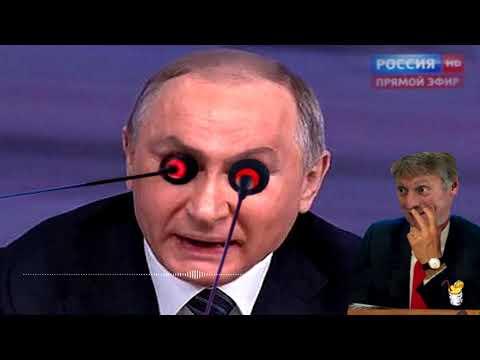 Запредельный Треп Путина